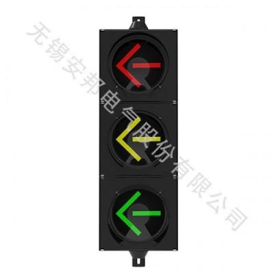 200塑壳方向指示信号灯