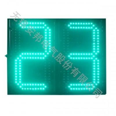 道路交通信号倒计时显示器