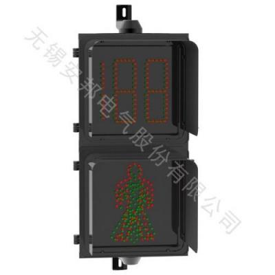 300X300复合信号灯(188倒计时)