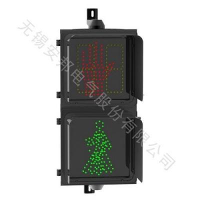 300X300复合信号灯