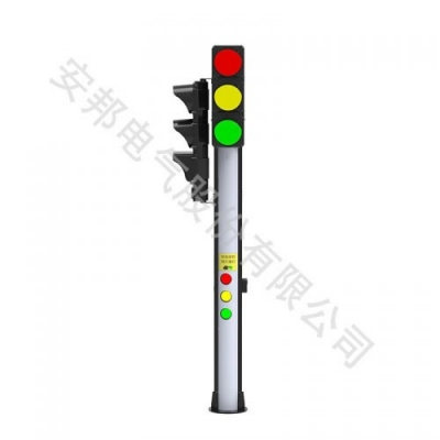 一体化组合信号灯B杆