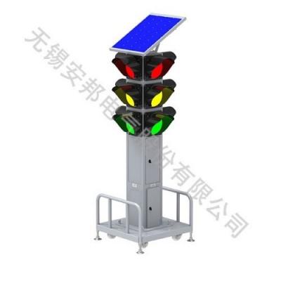 移动式太阳能信号灯 -必威体育官方_必威官网最新