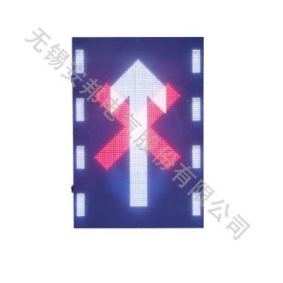 红叉复合直行可变车道灯 -必威体育官方_必威官网最新