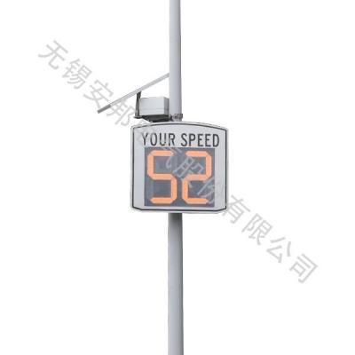 LED雷达测速屏
