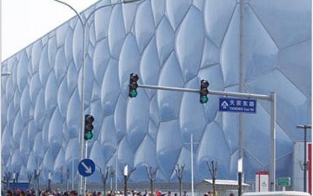 北京水立方信号灯