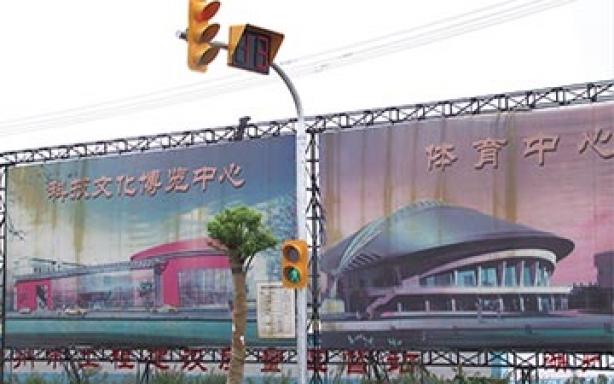 浙江湖州信号灯