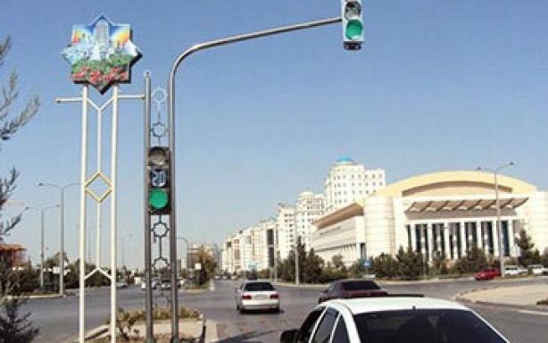 土库曼斯坦信号灯